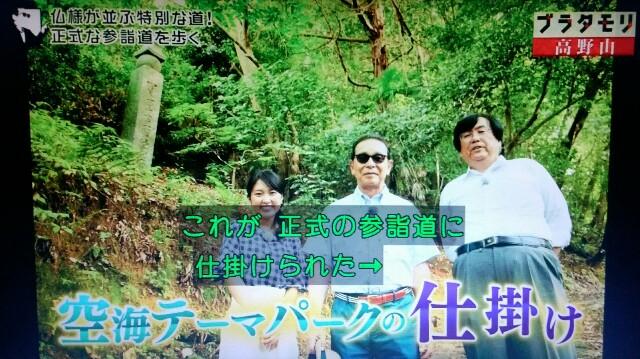 f:id:morifumikirikita319:20170910084616j:image
