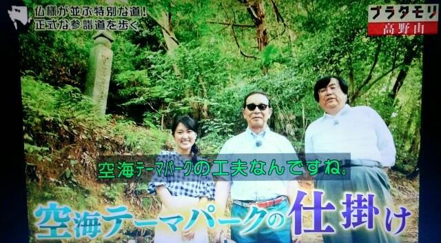 f:id:morifumikirikita319:20170910084639j:image