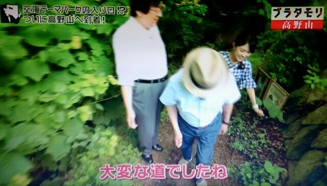 f:id:morifumikirikita319:20170910084710j:image