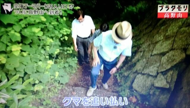 f:id:morifumikirikita319:20170910084724j:image