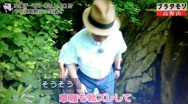 f:id:morifumikirikita319:20170910084741j:image