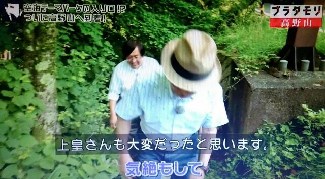 f:id:morifumikirikita319:20170910084755j:image