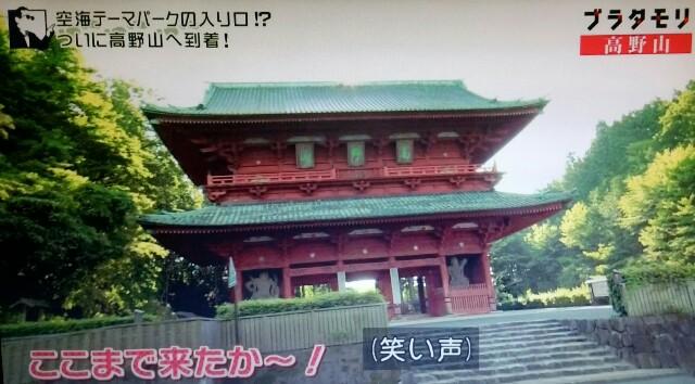 f:id:morifumikirikita319:20170910084806j:image
