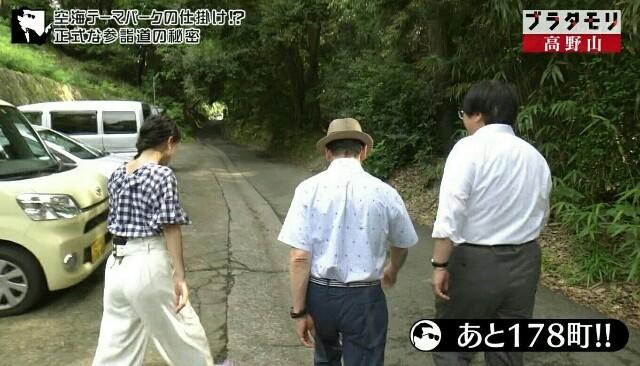 f:id:morifumikirikita319:20170910091220j:image