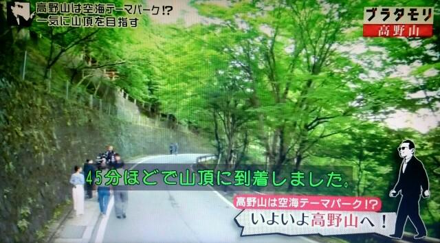 f:id:morifumikirikita319:20170910093859j:image