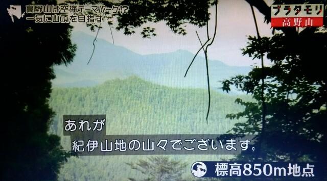 f:id:morifumikirikita319:20170910093935j:image