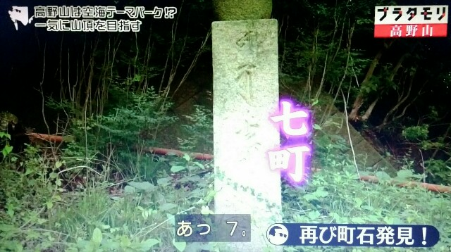 f:id:morifumikirikita319:20170910094005j:image