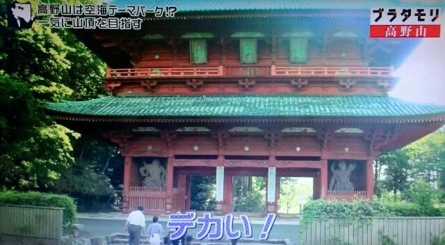 f:id:morifumikirikita319:20170910094036j:image
