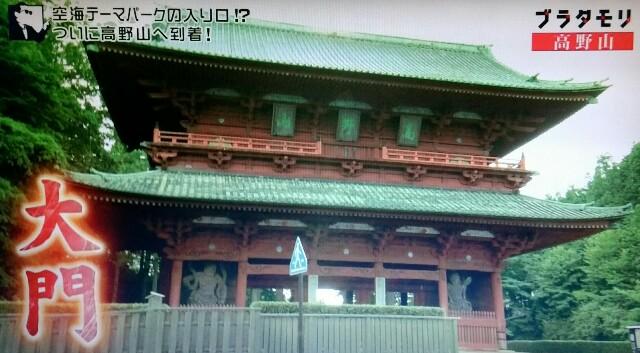 f:id:morifumikirikita319:20170910121641j:image