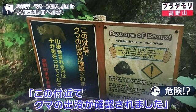 f:id:morifumikirikita319:20170910121856j:image
