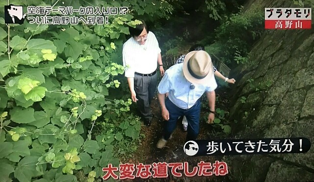 f:id:morifumikirikita319:20170910121931j:image