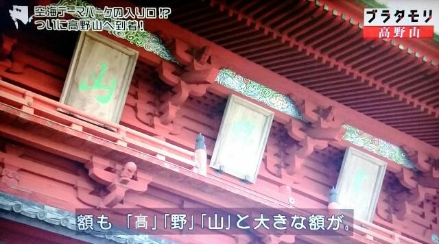 f:id:morifumikirikita319:20170910123507j:image