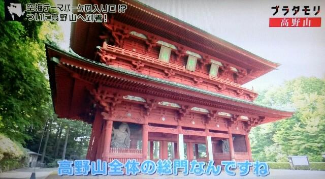 f:id:morifumikirikita319:20170910125920j:image