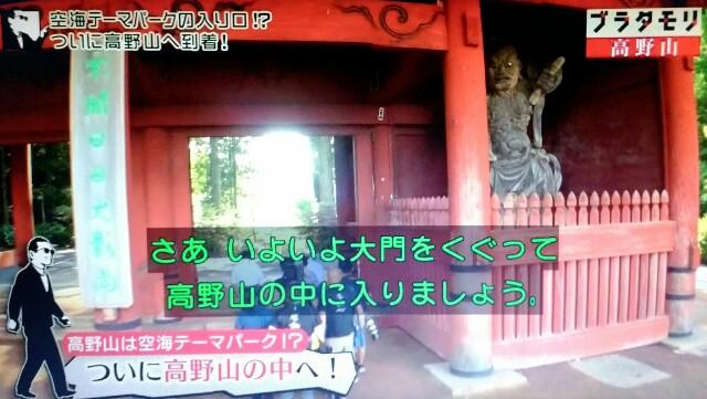 f:id:morifumikirikita319:20170910130027j:image