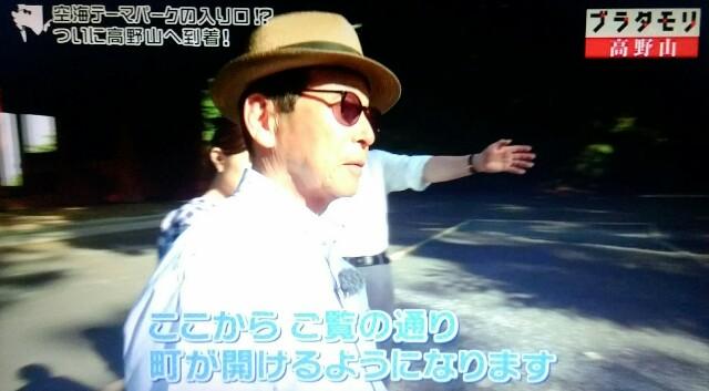 f:id:morifumikirikita319:20170910130129j:image