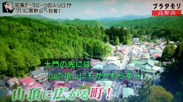 f:id:morifumikirikita319:20170910130147j:image