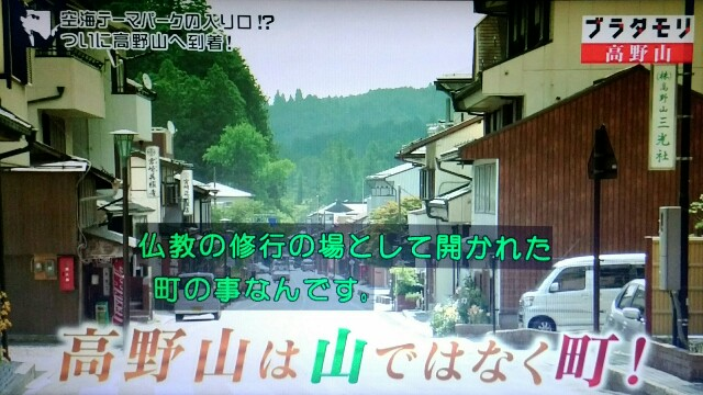 f:id:morifumikirikita319:20170910130217j:image