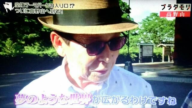 f:id:morifumikirikita319:20170910130259j:image