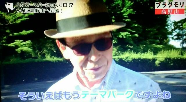 f:id:morifumikirikita319:20170910130315j:image
