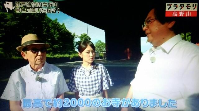 f:id:morifumikirikita319:20170910130451j:image