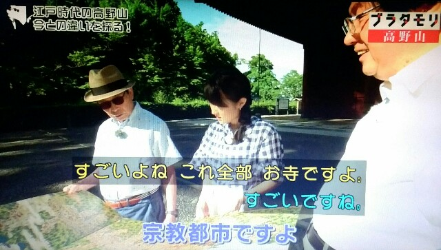 f:id:morifumikirikita319:20170910130506j:image