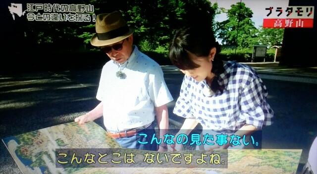 f:id:morifumikirikita319:20170910130550j:image