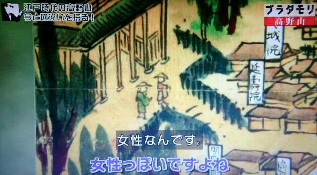 f:id:morifumikirikita319:20170910130609j:image