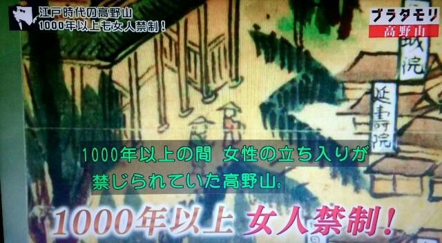 f:id:morifumikirikita319:20170910131627j:image