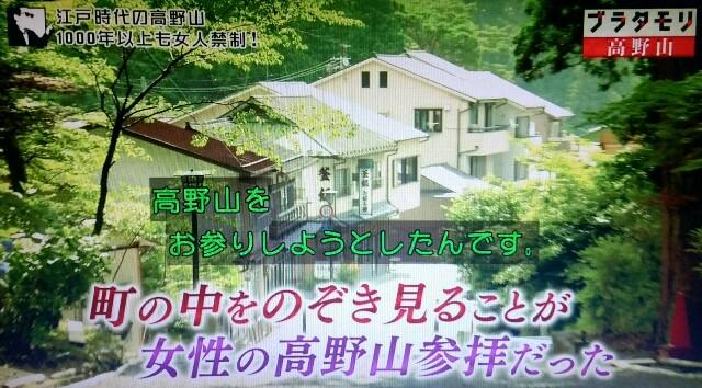 f:id:morifumikirikita319:20170910131645j:image