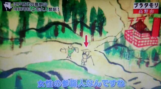 f:id:morifumikirikita319:20170910131710j:image