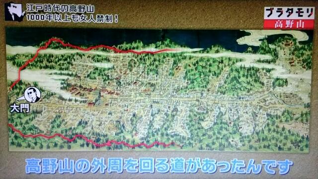 f:id:morifumikirikita319:20170910131726j:image