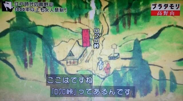 f:id:morifumikirikita319:20170910131755j:image