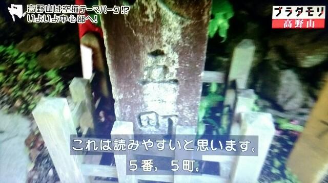 f:id:morifumikirikita319:20170910132601j:image