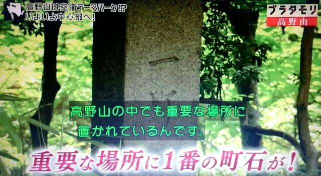 f:id:morifumikirikita319:20170910132708j:image