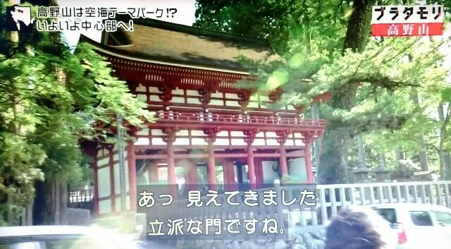 f:id:morifumikirikita319:20170910132725j:image