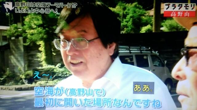 f:id:morifumikirikita319:20170910132739j:image