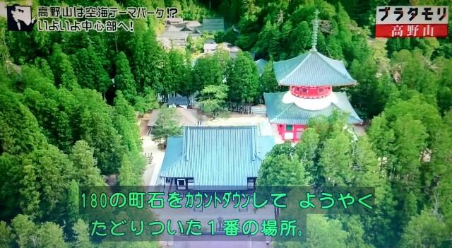f:id:morifumikirikita319:20170910134712j:image