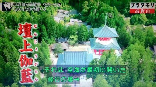f:id:morifumikirikita319:20170910134726j:image