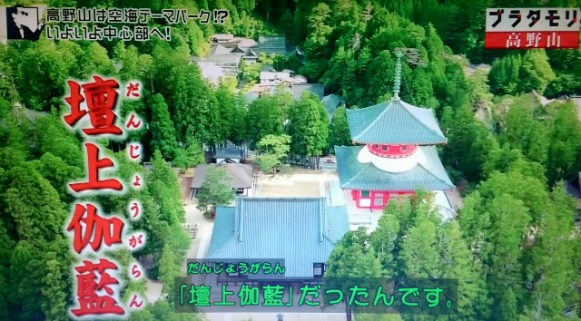 f:id:morifumikirikita319:20170910134746j:image