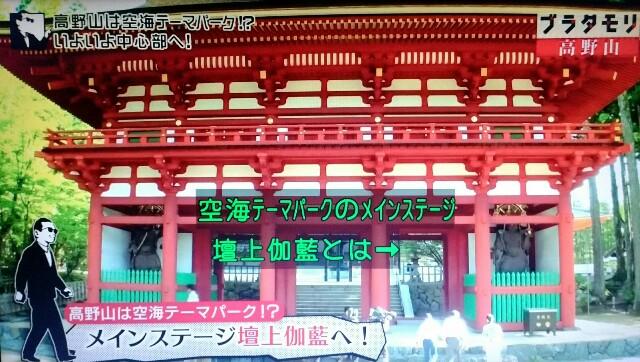 f:id:morifumikirikita319:20170910134824j:image
