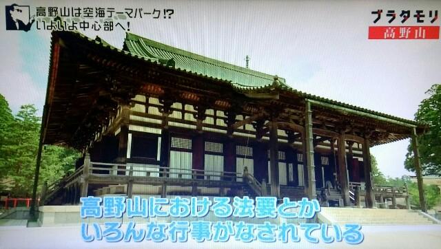 f:id:morifumikirikita319:20170910134911j:image