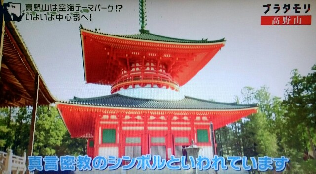 f:id:morifumikirikita319:20170910134932j:image