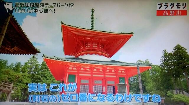 f:id:morifumikirikita319:20170910134952j:image