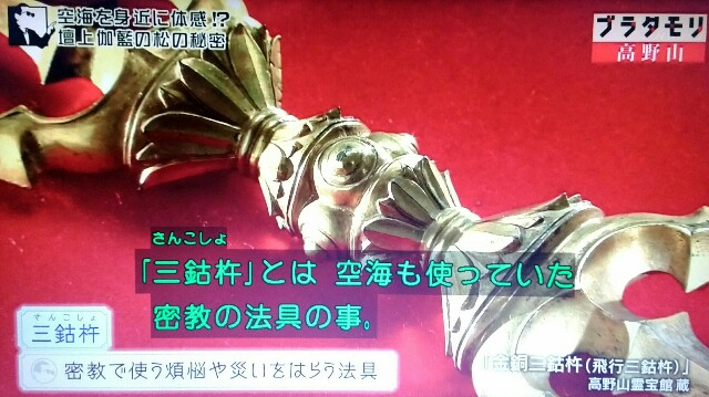 f:id:morifumikirikita319:20170910135117j:image