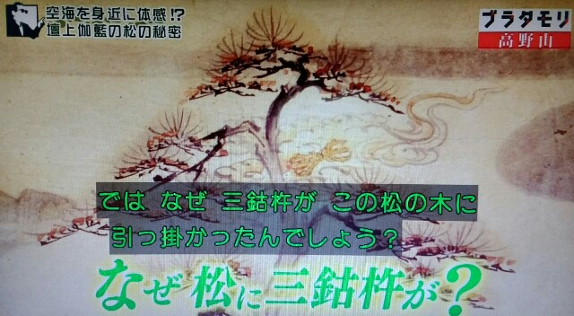 f:id:morifumikirikita319:20170910135154j:image