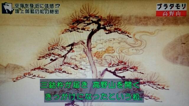 f:id:morifumikirikita319:20170910135211j:image