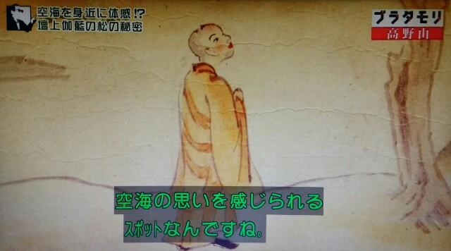 f:id:morifumikirikita319:20170910135225j:image