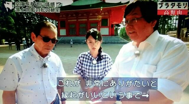 f:id:morifumikirikita319:20170910141334j:image