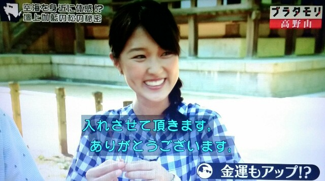 f:id:morifumikirikita319:20170910141610j:image