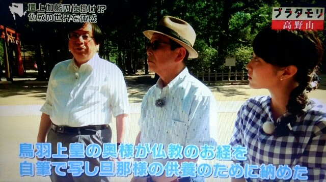 f:id:morifumikirikita319:20170910143148j:image